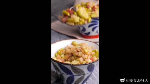 今日立夏正是蚕豆上市的季节,做成蚕豆饭,咸香糯口
