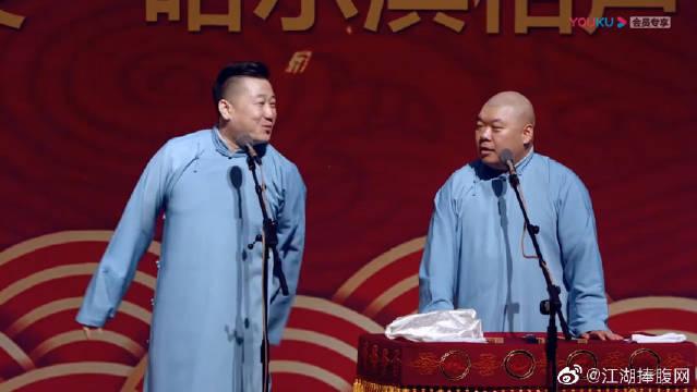 张鹤伦现场东北方言八级考试,郎鹤炎完全听不懂,一脸懵