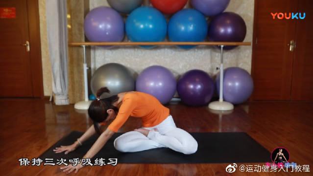 腰肌劳损?背部僵硬?每天练习两分钟,作用太大了