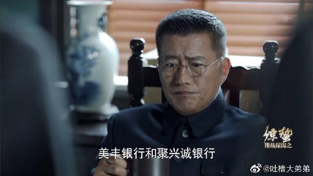 张若昀 王鸥 孙艺洲 阚清子 王泷正 于小伟