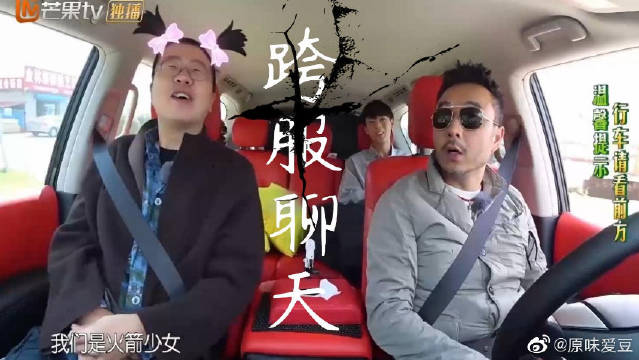 汪涵、李诞、小橘跨服聊天这段,真是太搞笑了。