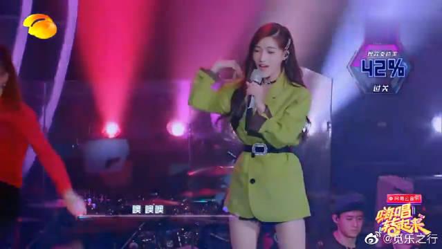 王浠玥《怪美的》带来了唱跳舞台霸气,歌词搭女王台风简直太赞