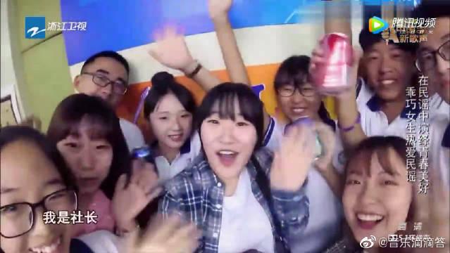 19岁高中女孩热爱,翻唱《安河桥》成功获转身。