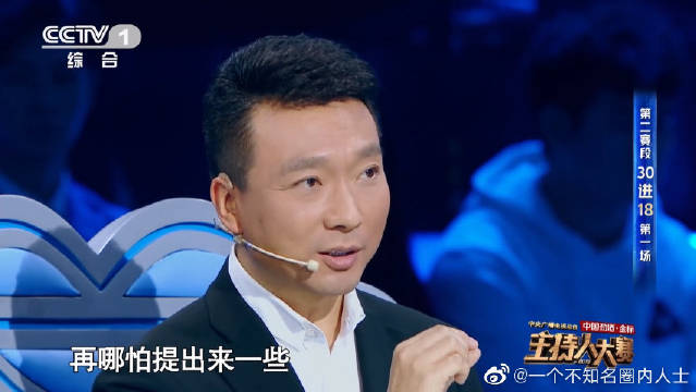 陈伟鸿建议郭嘉宁营造悬念感董卿的点评好精彩