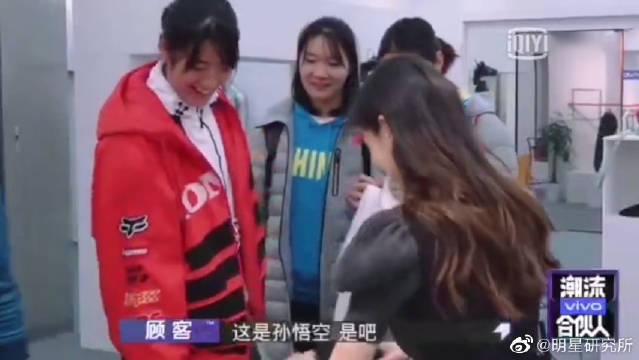 """中国队""""女双F4""""亮相潮流合伙人,看angelababy和潘帅如何应对?"""