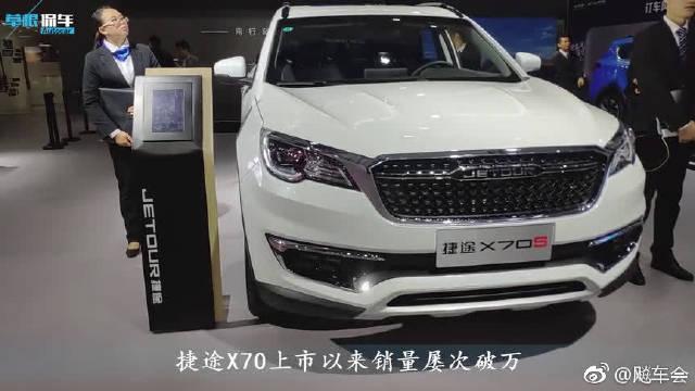 视频:奇瑞这款SUV爆发了!长超4米7,1.5T动力,售价比H6、GS4都便宜!