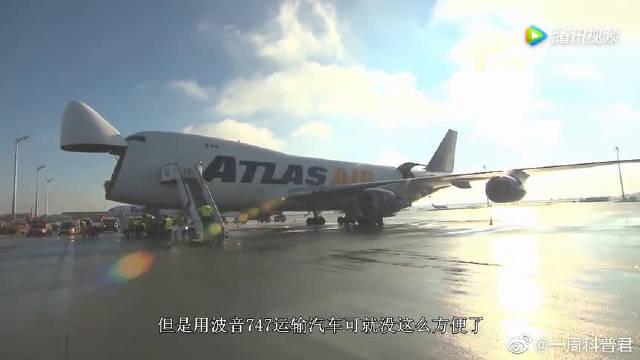 视频:路虎揽胜原来是这样坐飞机的,能与之匹敌的也只有五菱宏光!