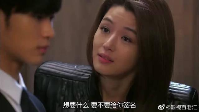 千颂伊在电梯里怒斥都敏俊,金秀贤简直无语了!