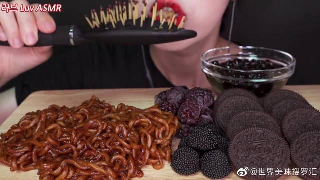 韩国吃播Luv小姐姐吃黑豆面、奥利奥、木薯珍珠、果冻