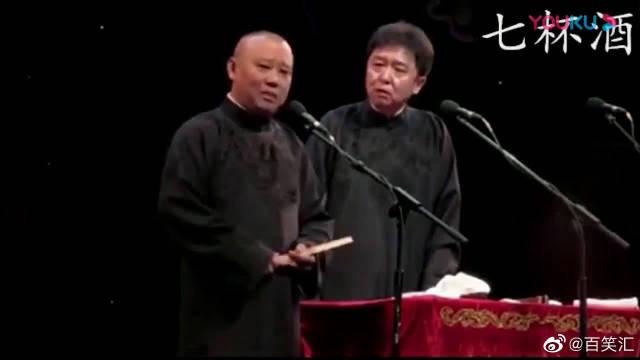 德云社:开嗓唱京剧,一开口就遭观众们拍手叫好!