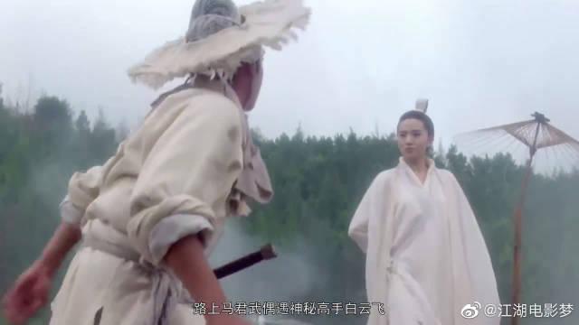 这部香港电影,被誉为关之琳最美的武侠片,百看不厌!