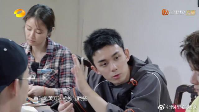 """刘涛发飙质疑合伙人的能力:""""要你们干嘛"""