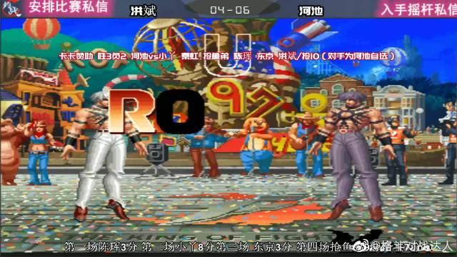 拳皇97风云版:小时候不会连招,后悔玩了这个版本,现在还是菜鸟!