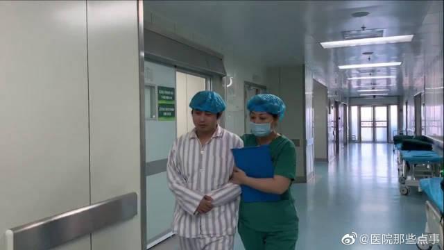 医院手术室心脏骤停应急演练,争分夺秒,时间就是生命!!