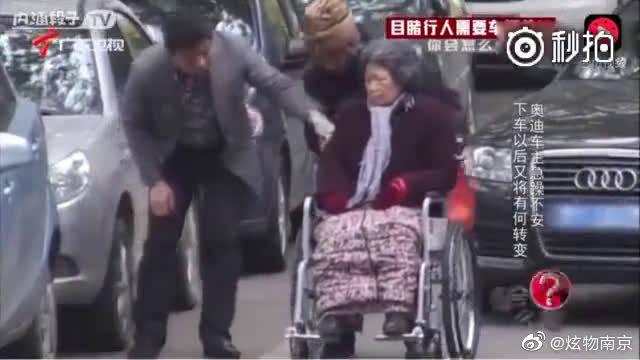 轮椅老人挡住去路 奥迪车主急躁不安 下车后却突然转变态度