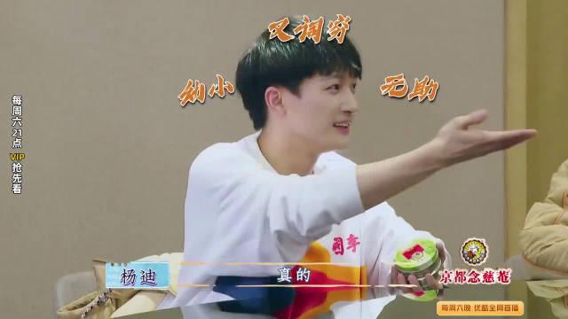 刘烨又被节目组坑,自信劈砖秒变面粉人
