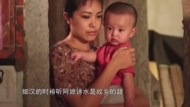 分享一首非常好听的闽南语歌曲《在外咱厝人》音乐人苏世洪创作