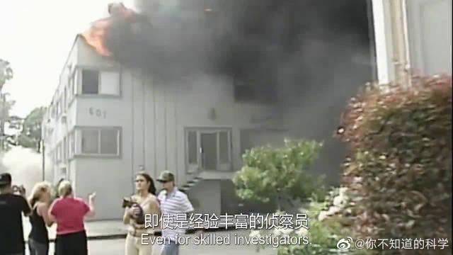 消防犬在火灾事故调查工作中,如何寻找出纵火证据很是佩服啊!