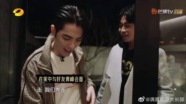 爆笑!好友吴青峰来访,萧敬腾超敢说:金曲奖算什么?