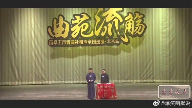 卢鑫在青曲社的节目,已经有了大家风范,笑死我了!
