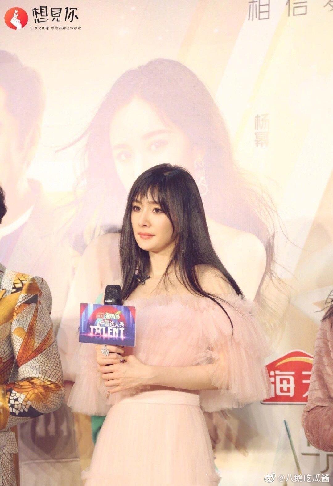 杨幂粉色纱裙加空气刘海的新造型出席活动,粉丝们都在吐槽造型师