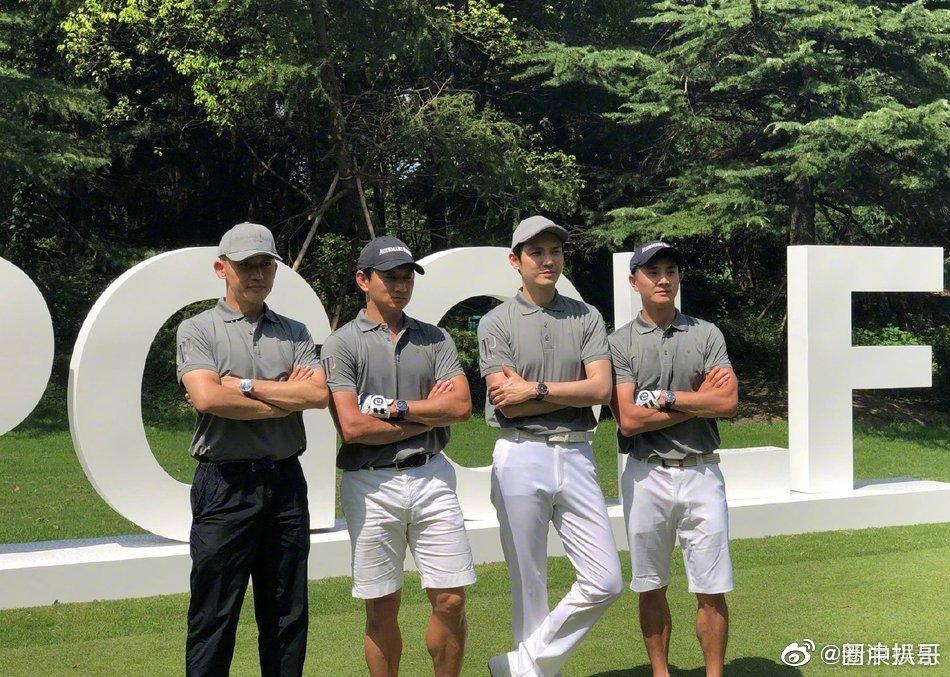 钟汉良、吴奇隆、聂远、邢傲伟现身高尔夫球场,同框合影。天呐