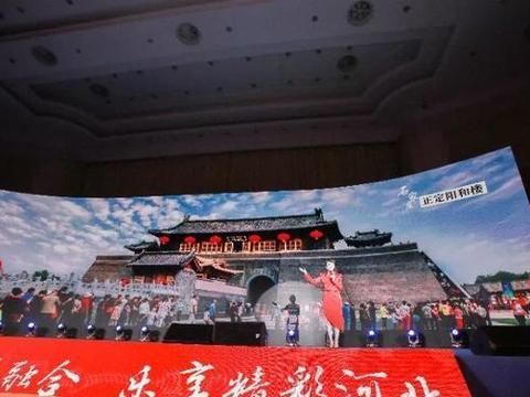 """正定荣获""""河北省旅发大会优秀新业态项目""""奖"""