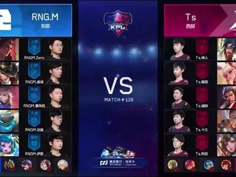 [赛后]RNG.M 3-0 Ts,一代宗师零酱实力踢馆,RNG.M喜获四连胜