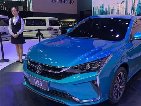 要买车的年轻人再等等,又一款国产轿跑要上市,新车不足7万元