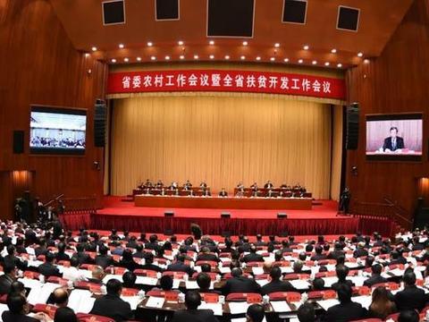 贵州承诺:2020年上半年全面消除绝对贫困