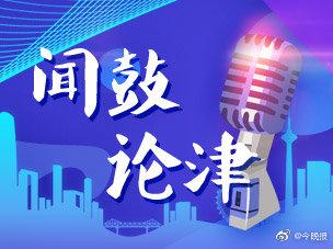 新希望集团董事长刘永好:会动员更多企业家朋友到这来安营扎寨