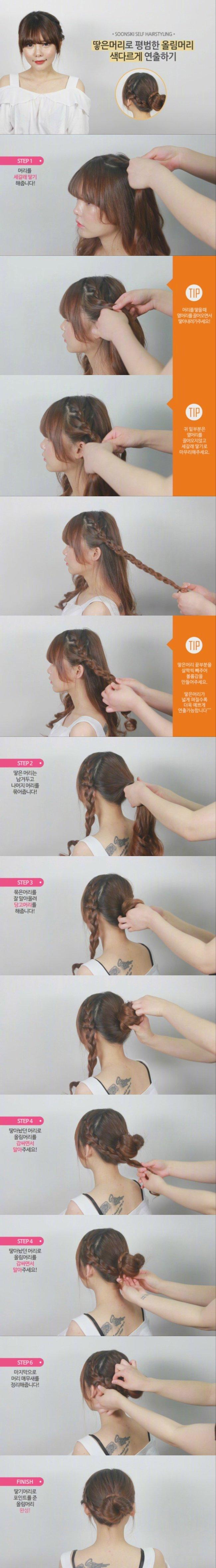 韩国妹子发型技术帖,喜欢收了学习吧~ (**)