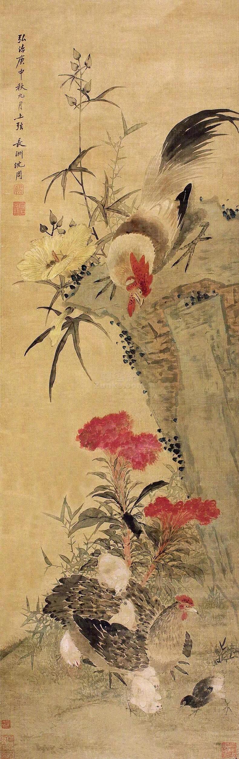 沈周高清作品。沈周(1427-1509),吴门四家之首,明代杰出书画家