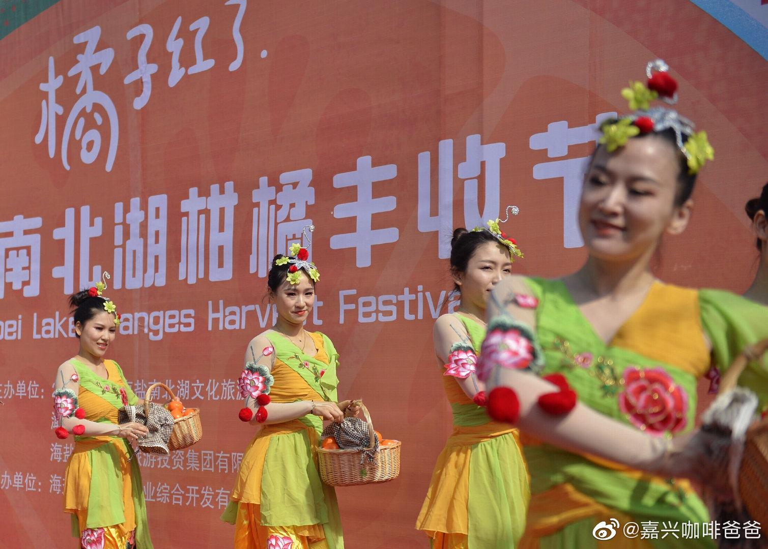 2019南北湖柑橘丰收节开幕