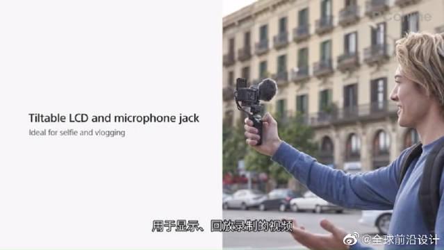 迷你机身还有4K三防,索尼RX0 II才是Vlog神器,不信你就来试试吧!