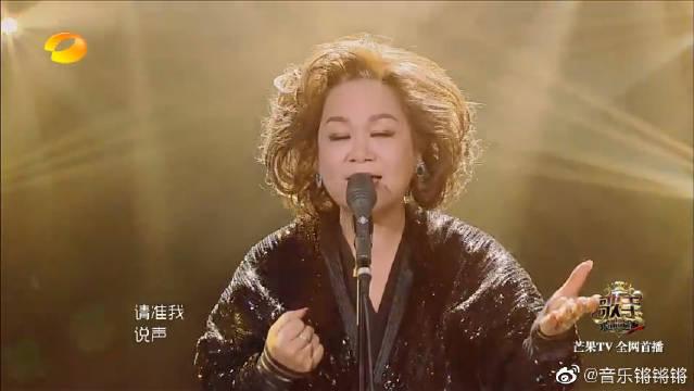 杜丽莎动情诠释《真的爱你》,音乐教母酣唱金曲感恩母亲