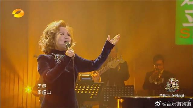 乐坛教母返场表演感动众人,杜丽莎演绎经典情歌《爱是永恒》