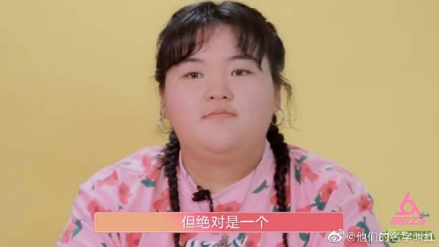 《明日之子》中国版阿黛尔大牛现身,错过女声将追悔莫及