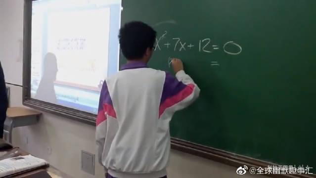 老外竟然是这样教中国学生解数学题!论数学