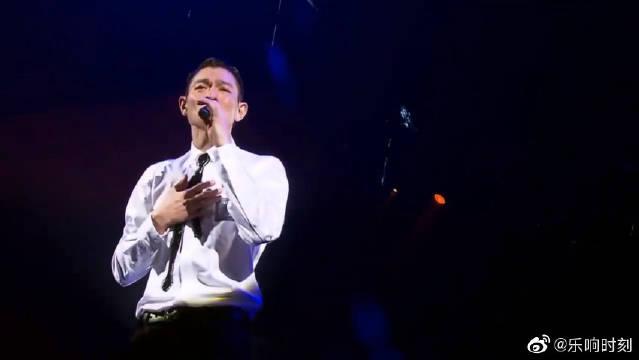 刘德华一首被大家遗忘的歌曲,歌声响起,有谁能说出歌名?