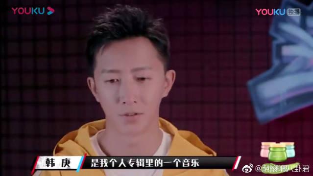 韩庚用自己专辑的音乐排舞,队员们都很给力~