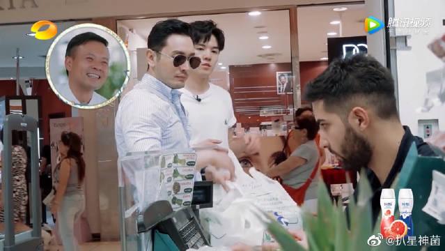 霸道店长黄晓明收割超市,新冰箱即将进驻餐厅