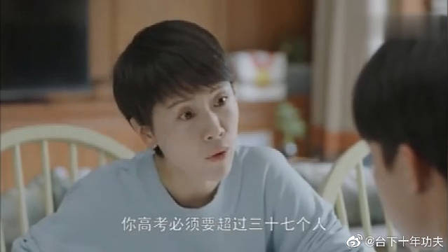 沙溢&陶虹&黄磊&海清
