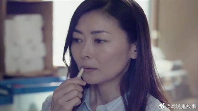 女子买了一支神奇唇膏,只要一涂上就会发生奇迹,压力统统消失!