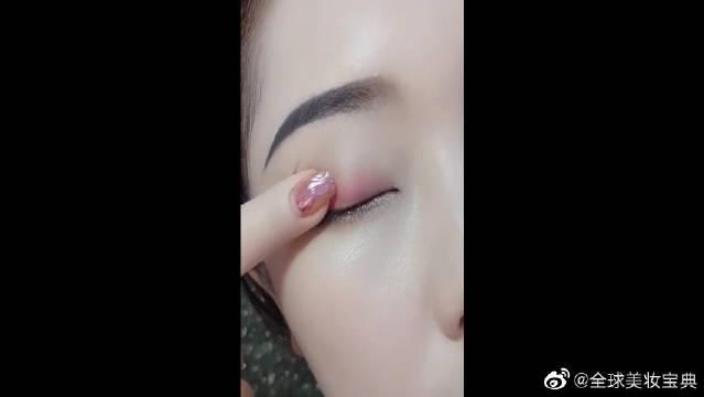眼影妆容分享