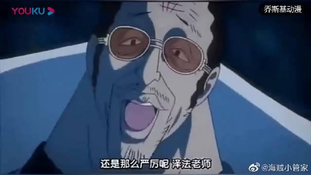 海贼王:加鸡腿!黄猿最卖力的一场战斗,黄猿:这才是光速!
