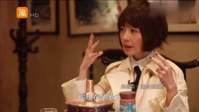 吴君如与鲁豫吃火锅,这个普通话,怎么样?