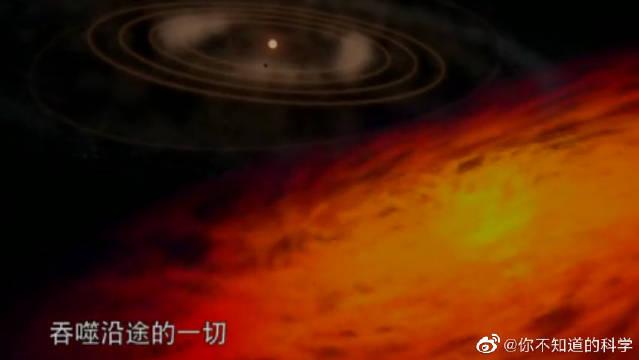 两颗中子星发生剧烈碰撞!形成一颗巨型黑洞!将沿途恒星撕碎