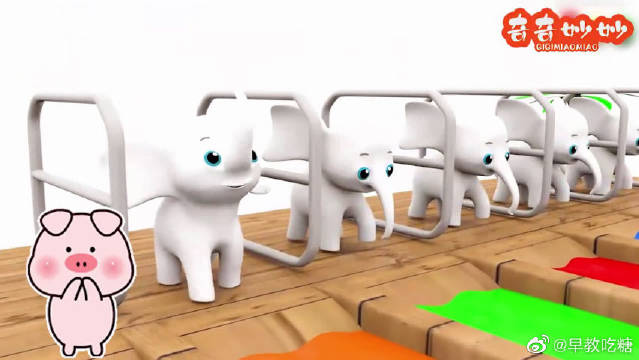 儿童早教动画,和大象一起唱儿歌,少儿英语启蒙教育!