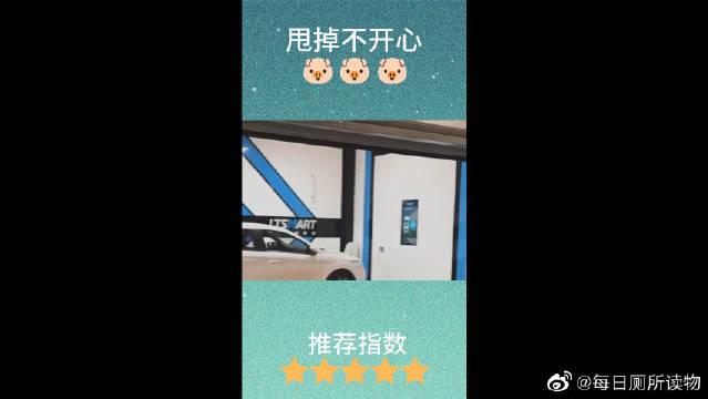 真是厉害了,北京大兴机场智能机器人停车,果然是科技改变生活!